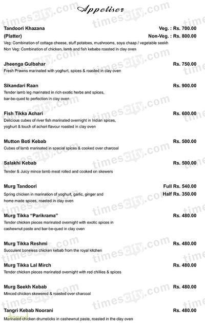 Ssky Bar & Lounge Menu 1