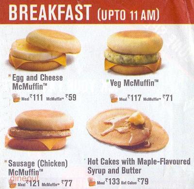 McDonald's Menu 1
