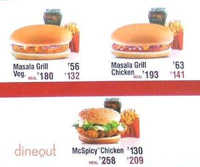 McDonald's Menu 2