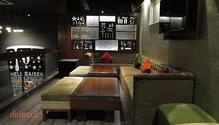 Quote - The Eclectic Bar and Lounge restaurant