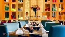 Veranda - Park Plaza Faridabad restaurant