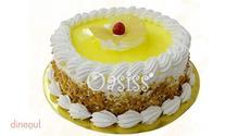 Oasiss restaurant