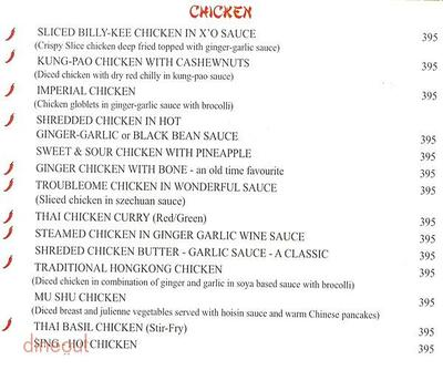 The Golden Dragon Menu 6
