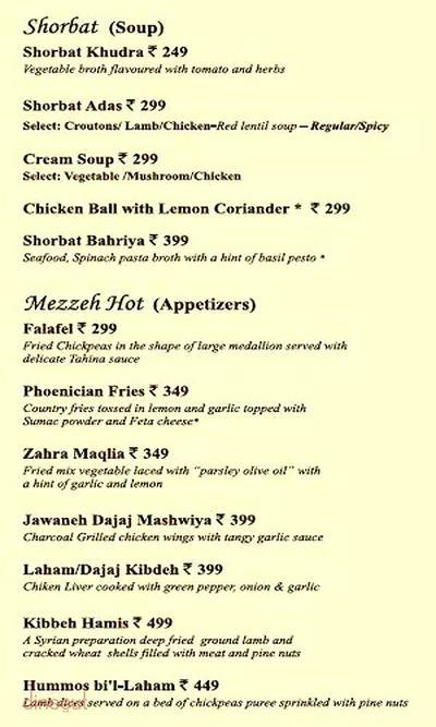 FOA - The Flavours of Arabia Menu