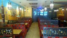 Persia Darbar restaurant