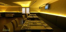 Pangia Resto & Bar restaurant